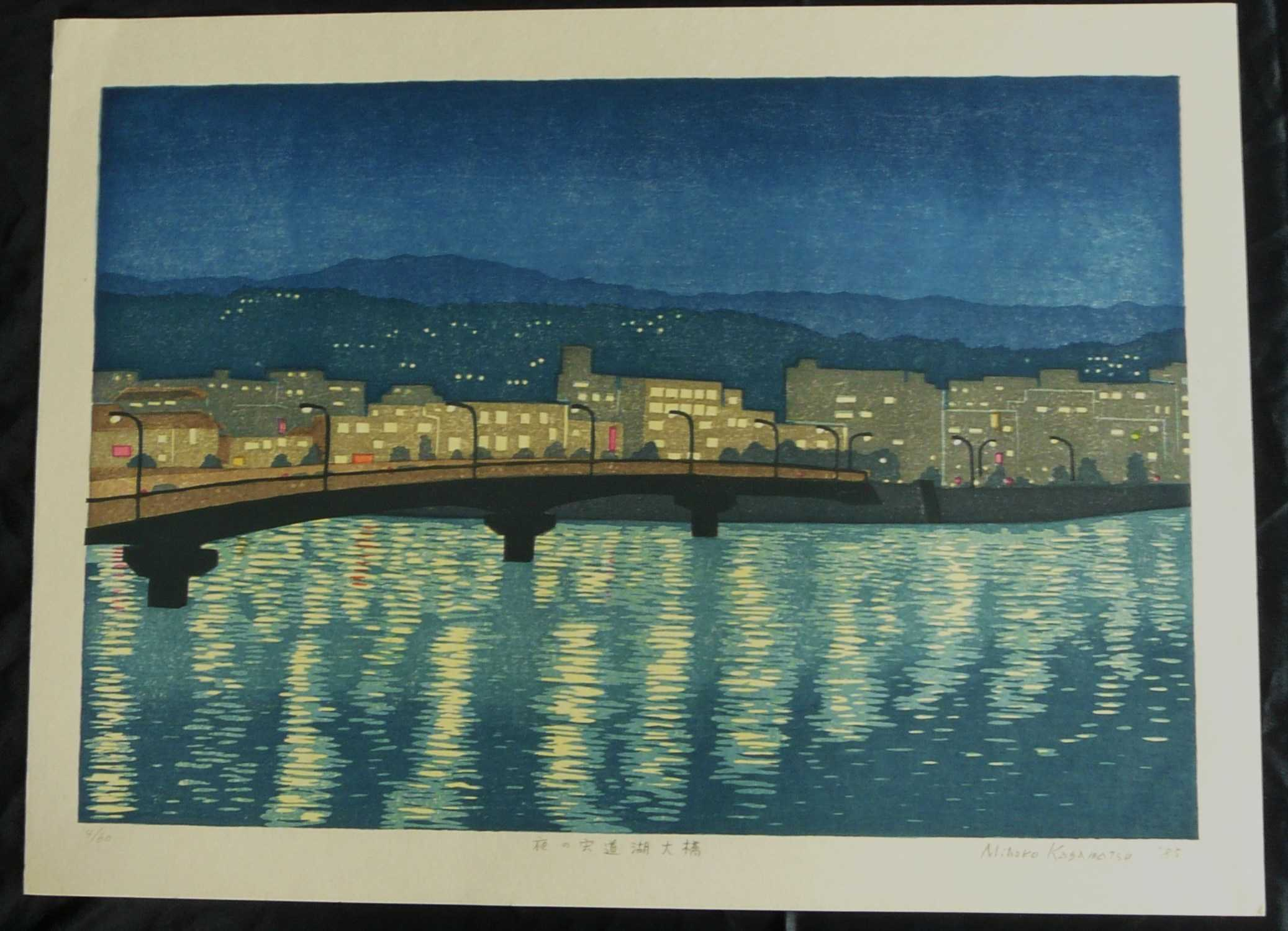 MIHIKO KASAMATSU: #P4201 SHINGI LAKE AT NIGHT