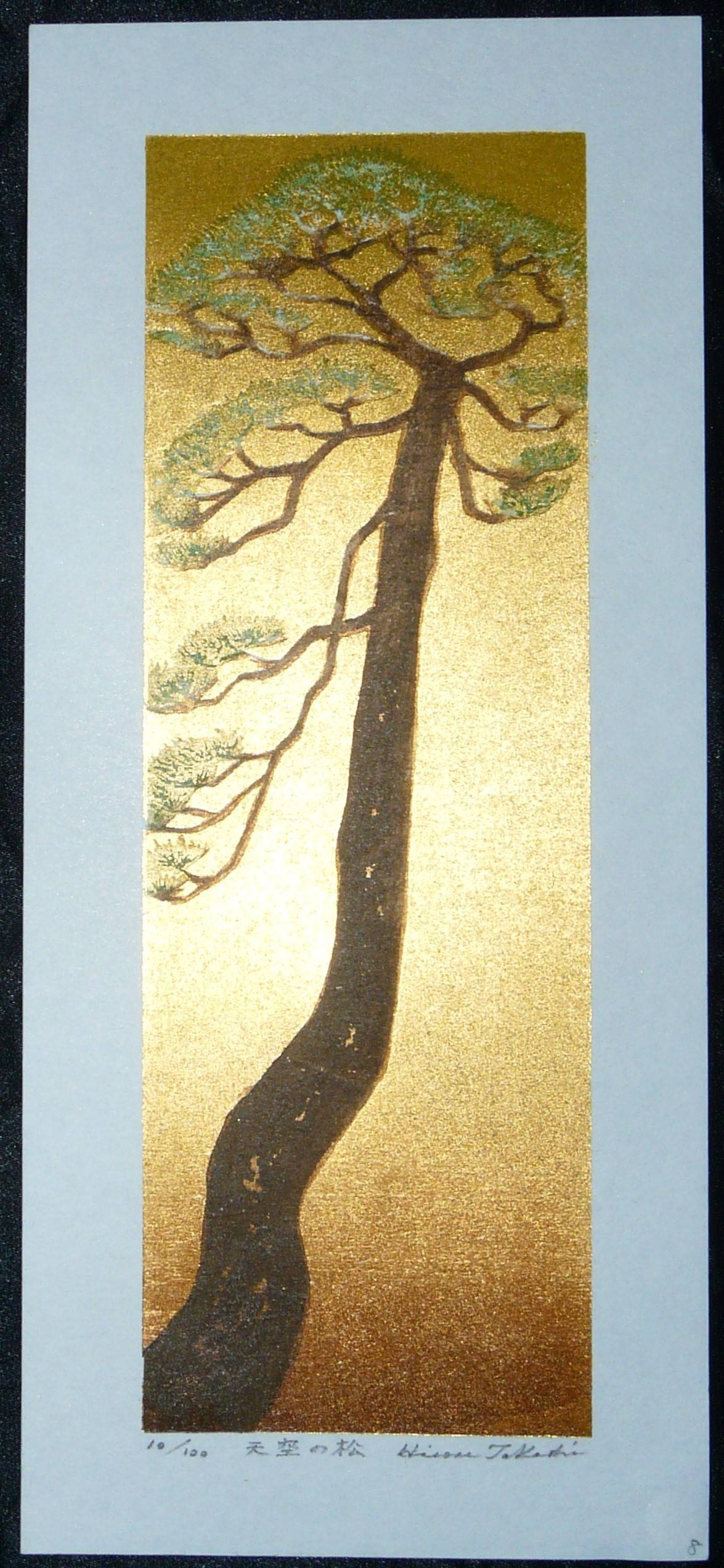 Takashi Hirose: #P4202 PINE TREE IN THE SKY