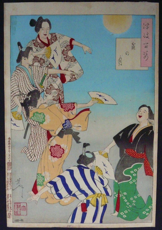 TAISO YOSHITOSHI: #P4265 BON NO TSUKU - THE BON FESTIVAL MOON FROM 100 ASPECTS OF THE MOON SERIES