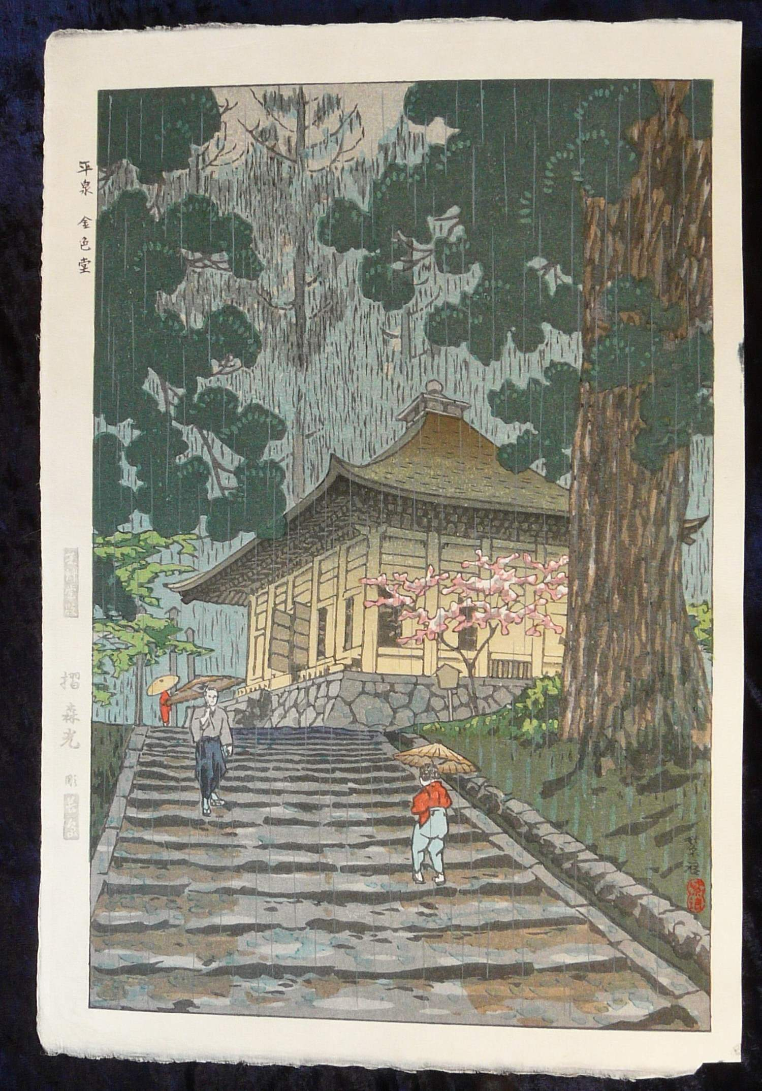 SHIRO KASAMATSU: #P4266 KONJIKI SHRINE