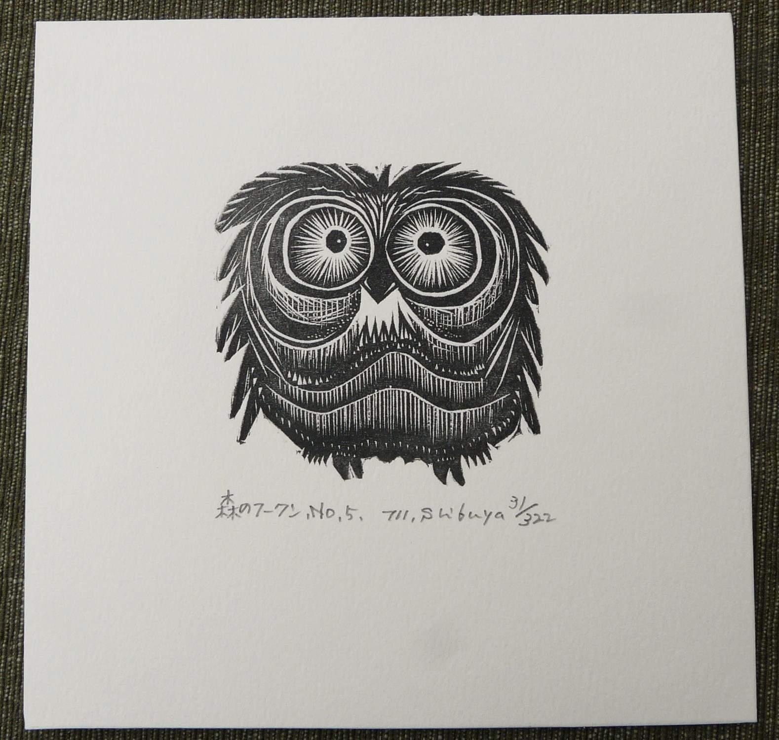 #P4278 FOREST OWL By MASAKI SHIBUYA