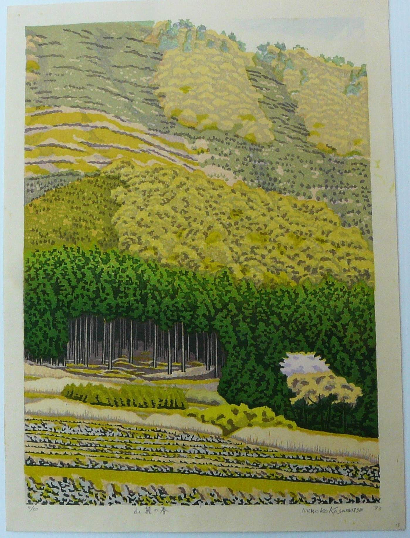 MIHIKO KASAMATSU: #P4390 SPRING IN THE MOUNTAINS