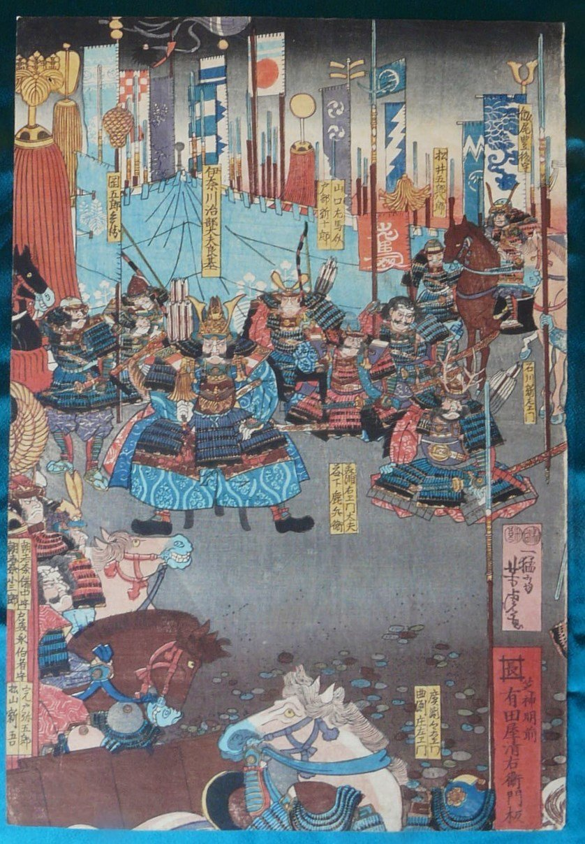 UTAGAWA YOSHITORA: #P4394 SAMURAI PLANNING THEIR BATTLE CREATED 1847 TO 1853
