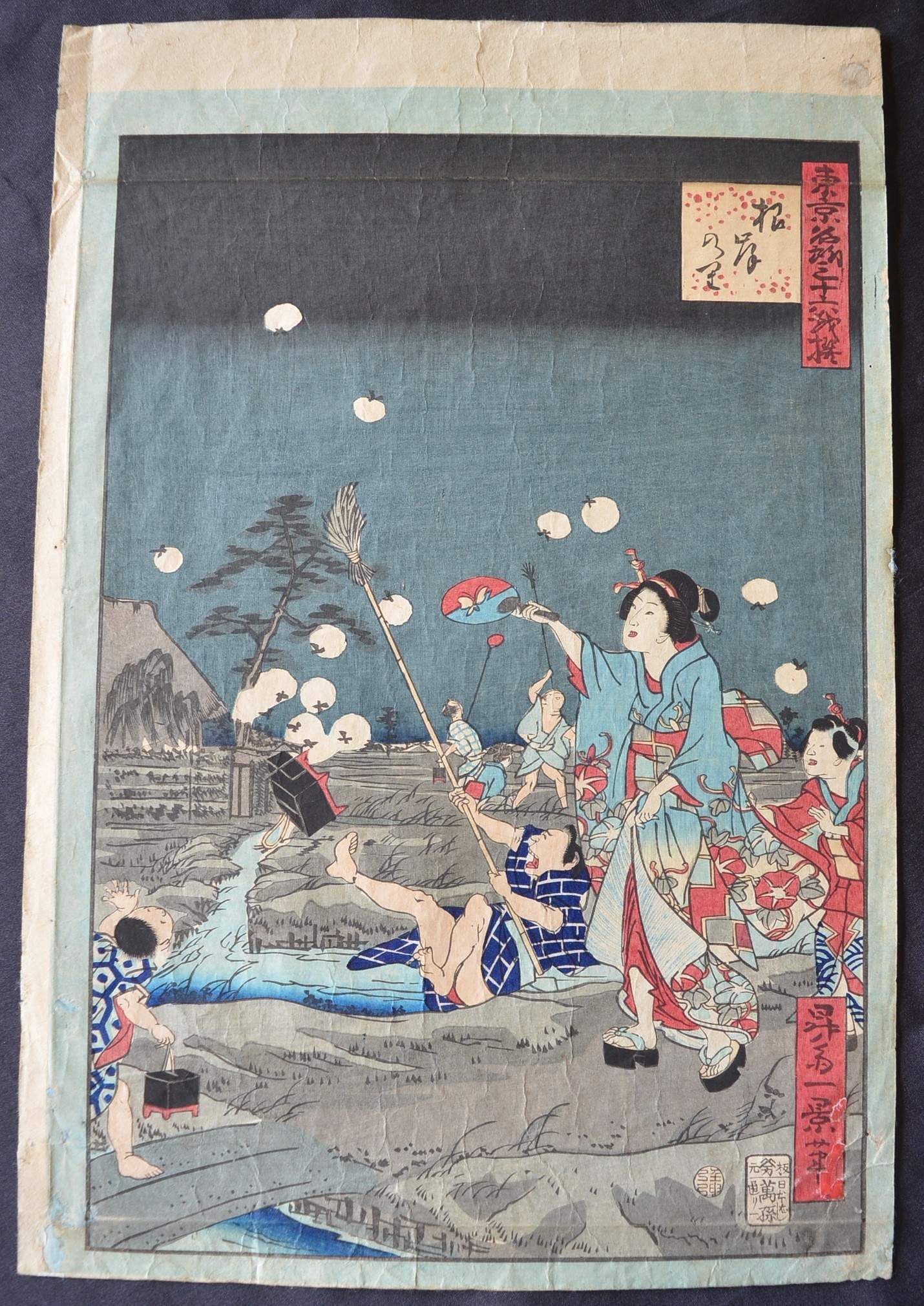 IKKEI SHOSAI: #P4485 CATCHING FIREFLIES ON A SUMMER'S NIGHT (1872-1875)