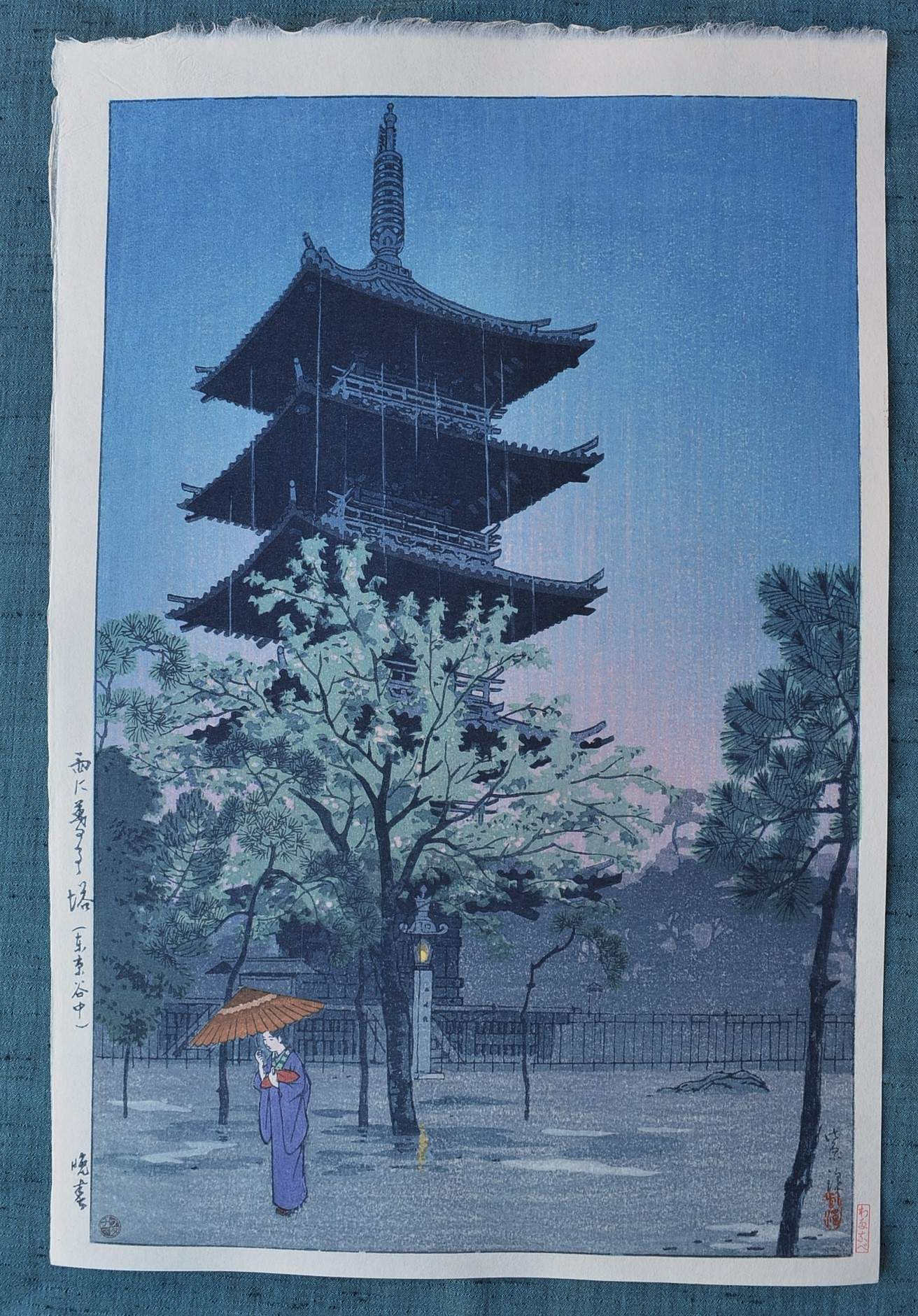 SHIRO KASAMATSU: #P4507 RAINY EVENING AT UENO PARK, YANAKA