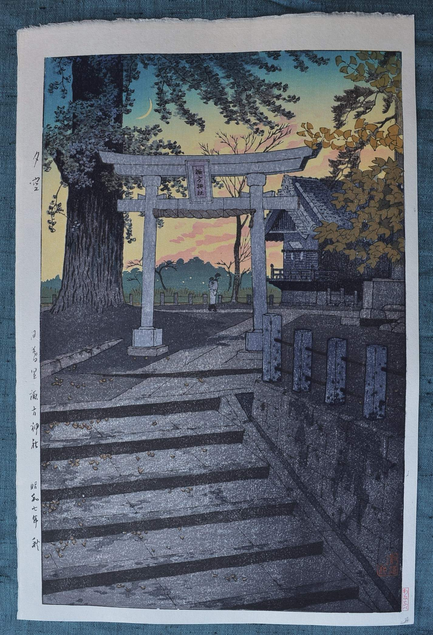 SHIRO KASAMATSU: #P4506 EVENING SKY AT SUWA SHRINE, NIPPORI