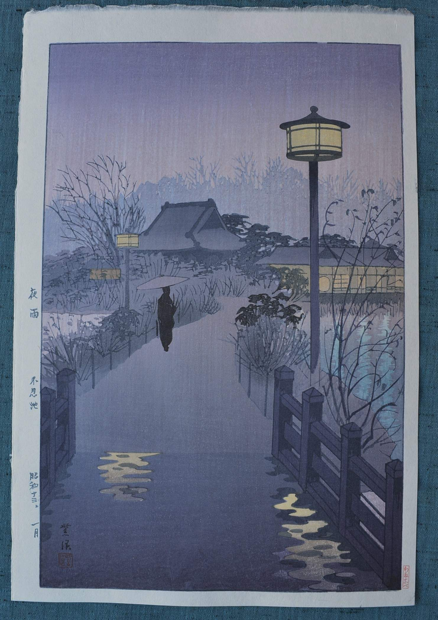 SHIRO KASAMATSU: #P4508 RAINY NIGHT AT SHINO BAZU POND