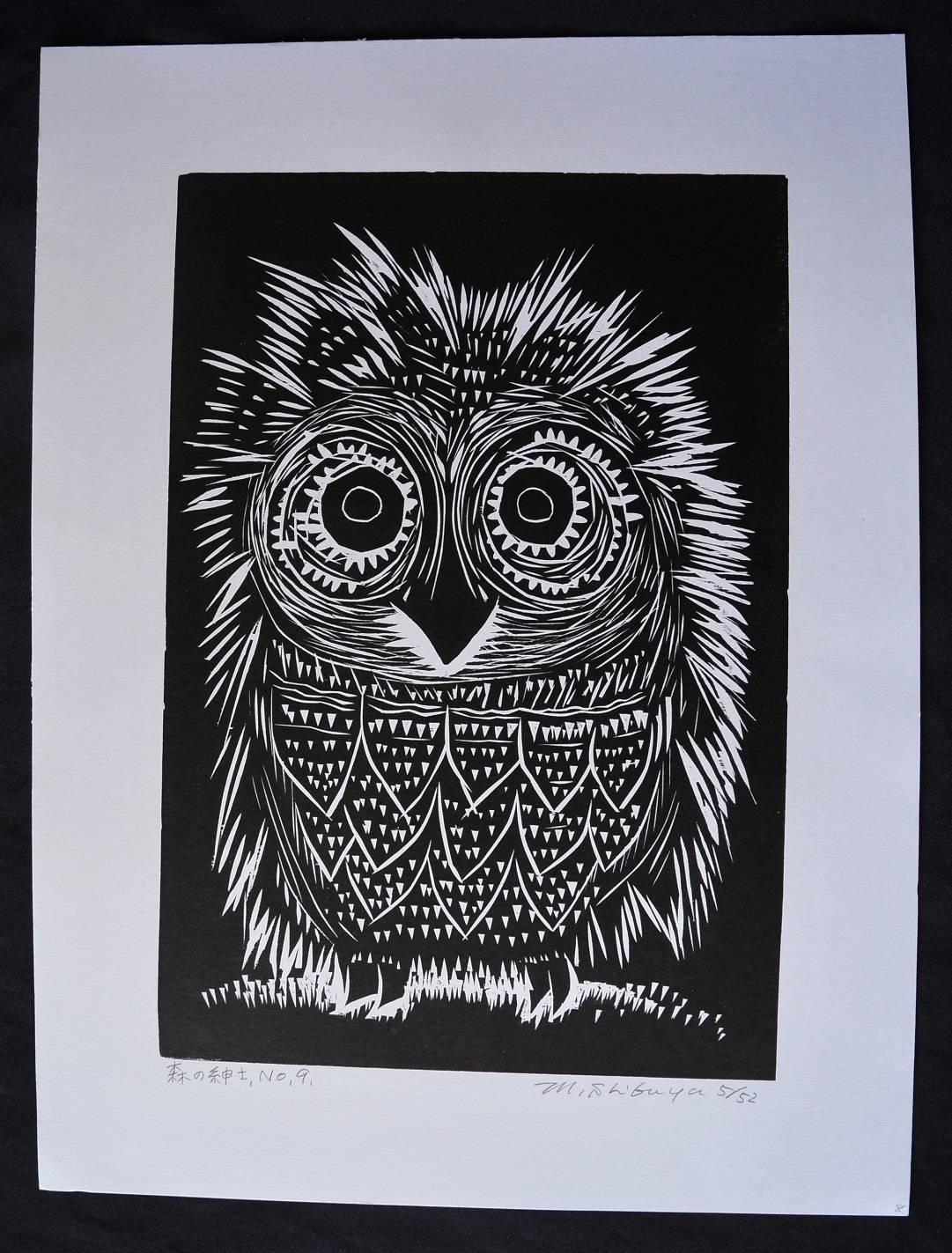 #P4521 FOREST OWL No 9 By MASAKI SHIBUYA
