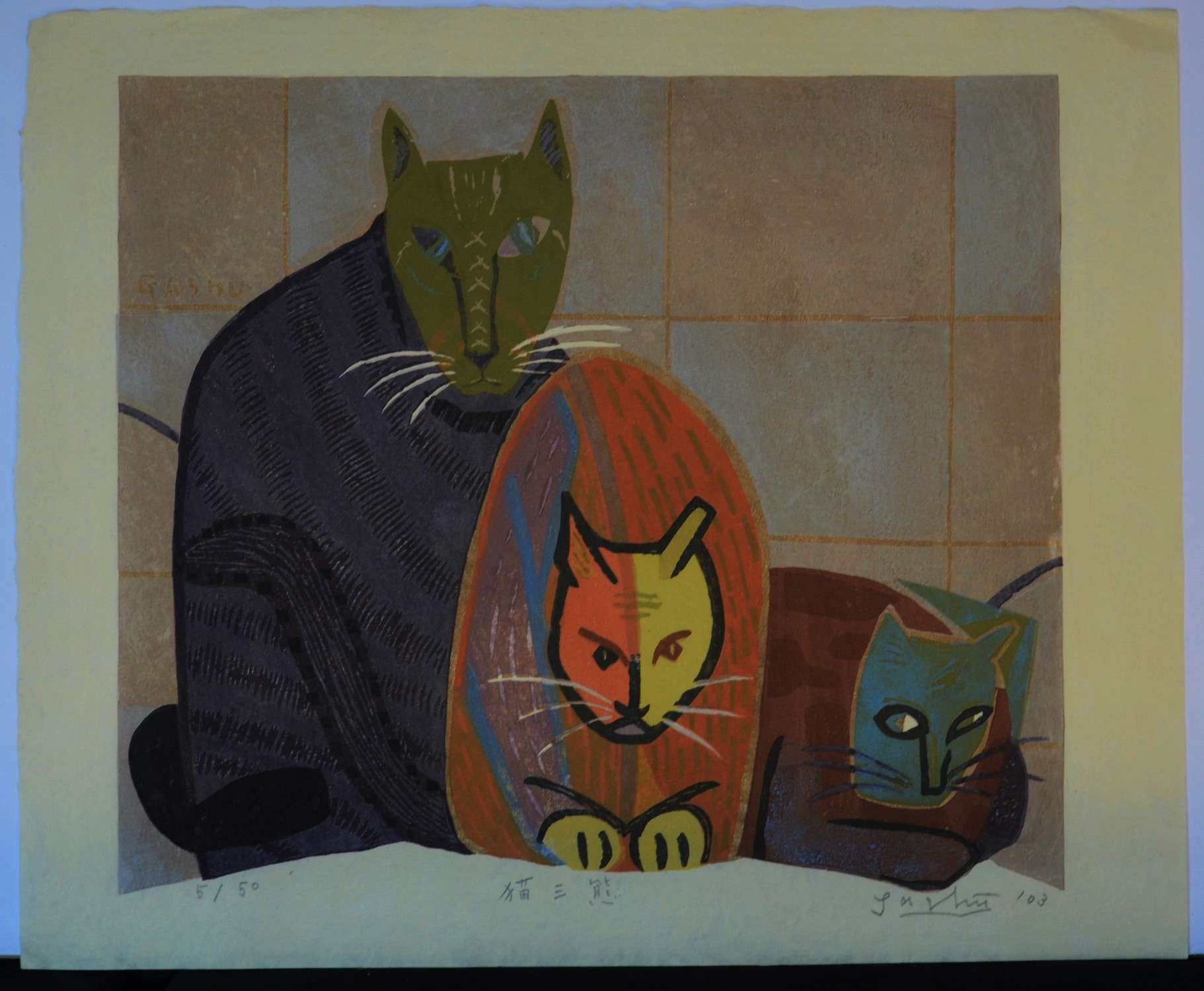 Gashu Fukami: Three Cats