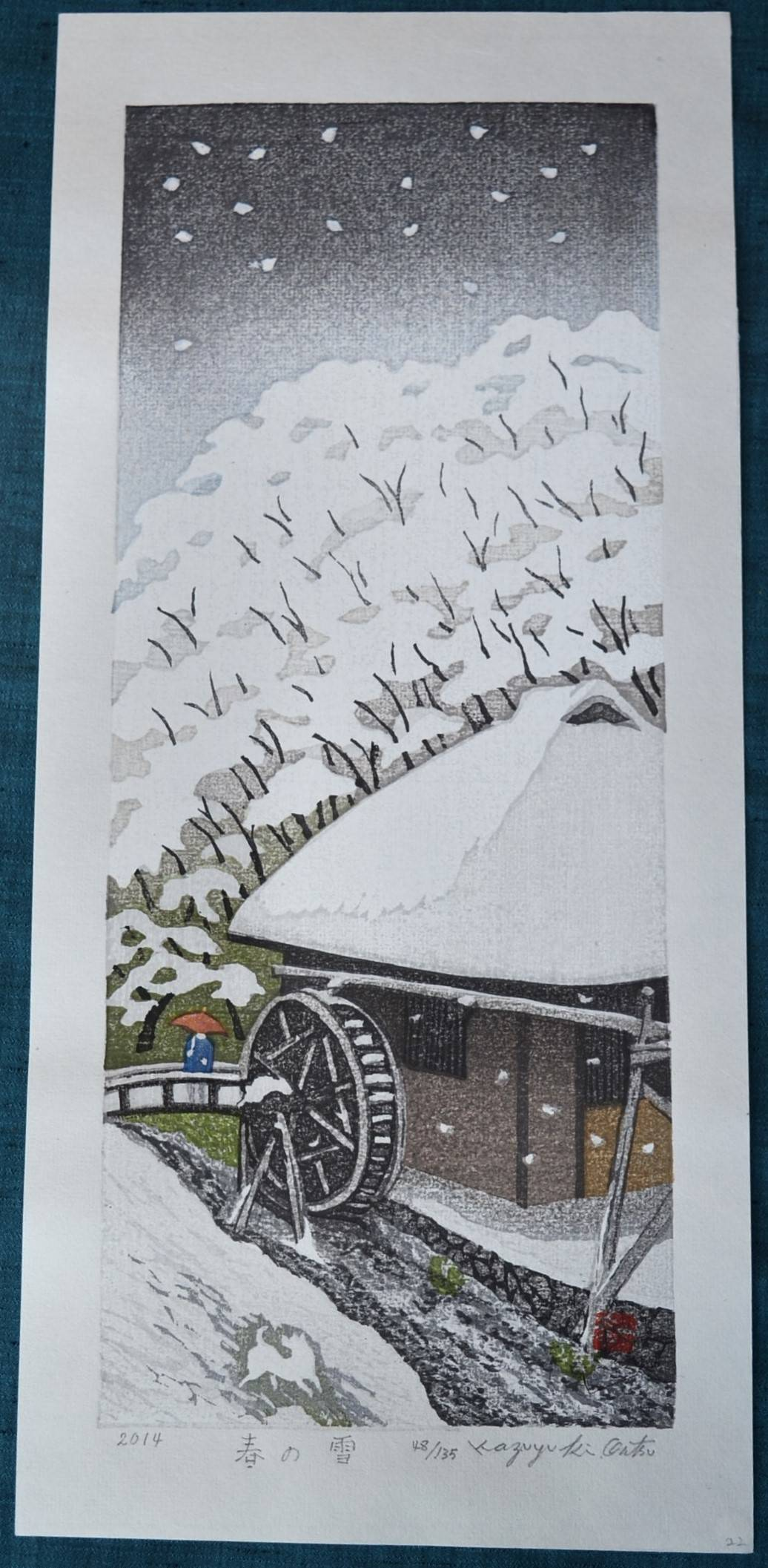 Katzuyuki Ohtsu: #P4579 SPRING SNOW