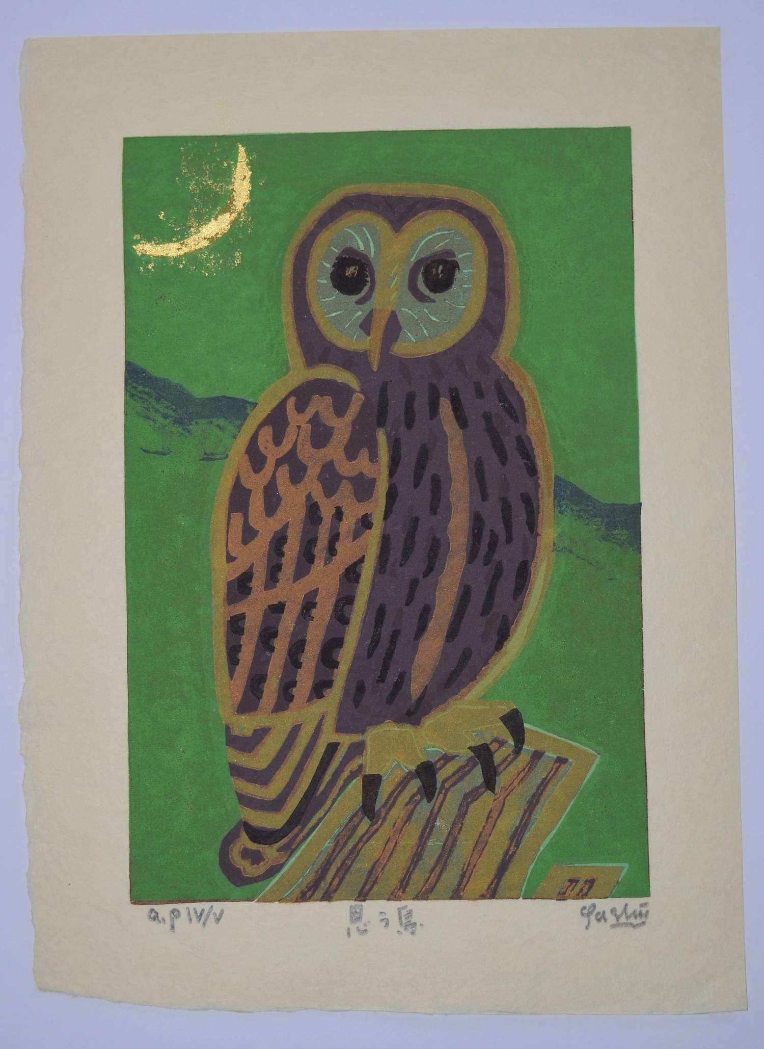 Gashu Fukami: Pondering Bird