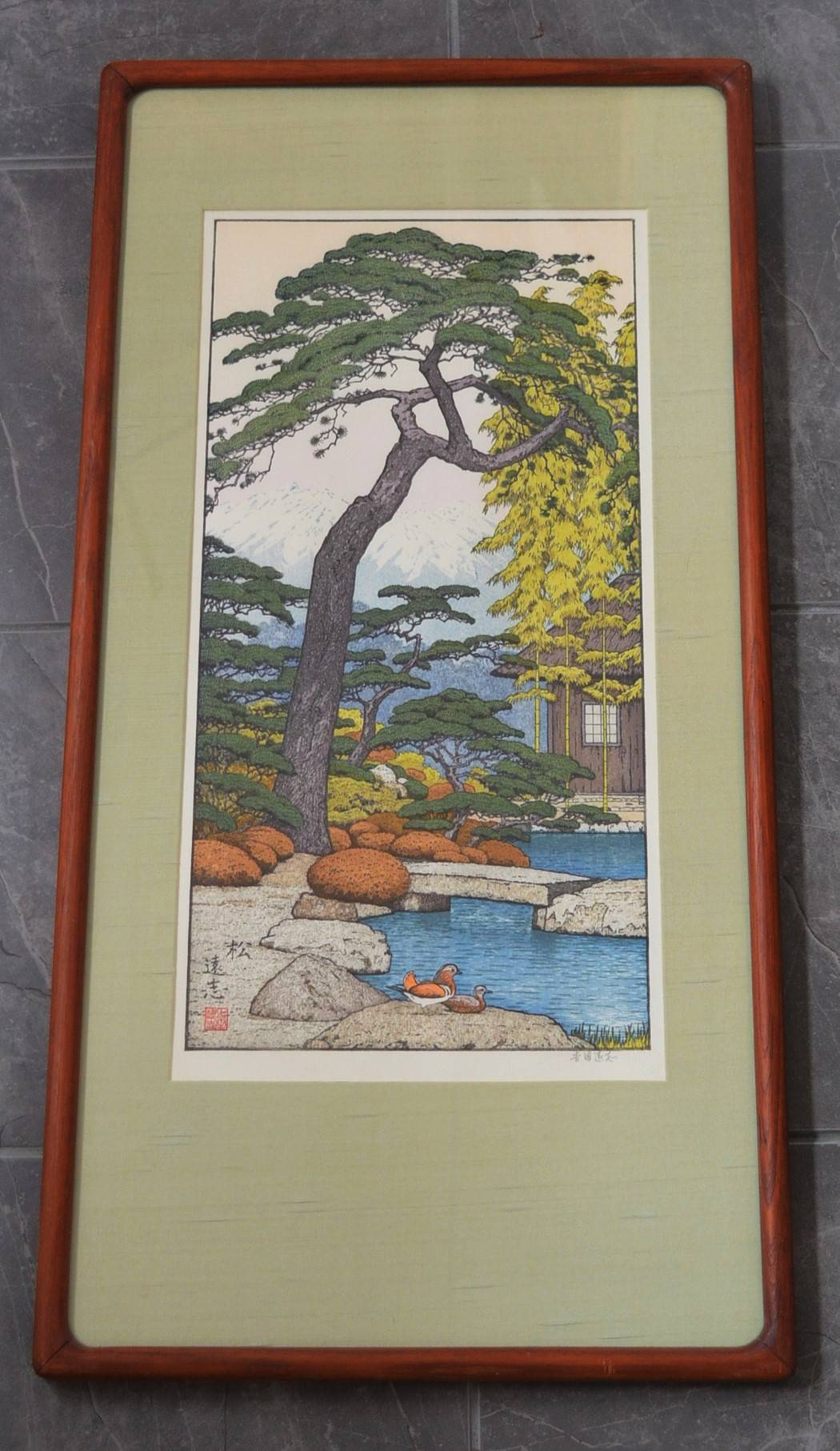 TOSHI YOSHIDA: #P4587 PINE TREE IN THE FRIENDLY GARDEN