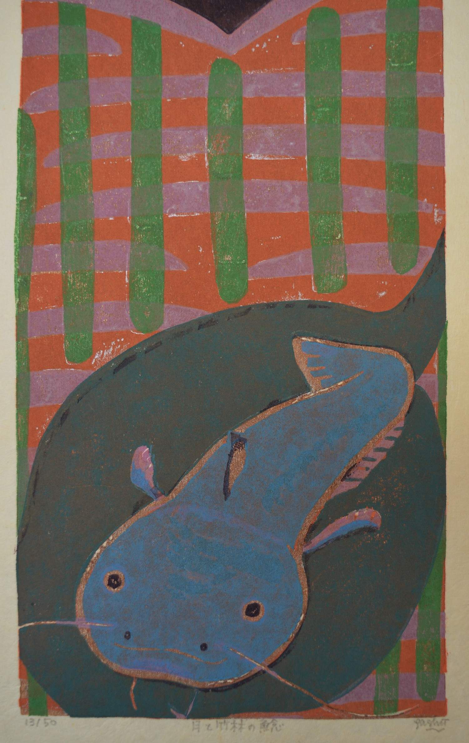 Gashu Fukami: Catfish with Moon and Bamboo