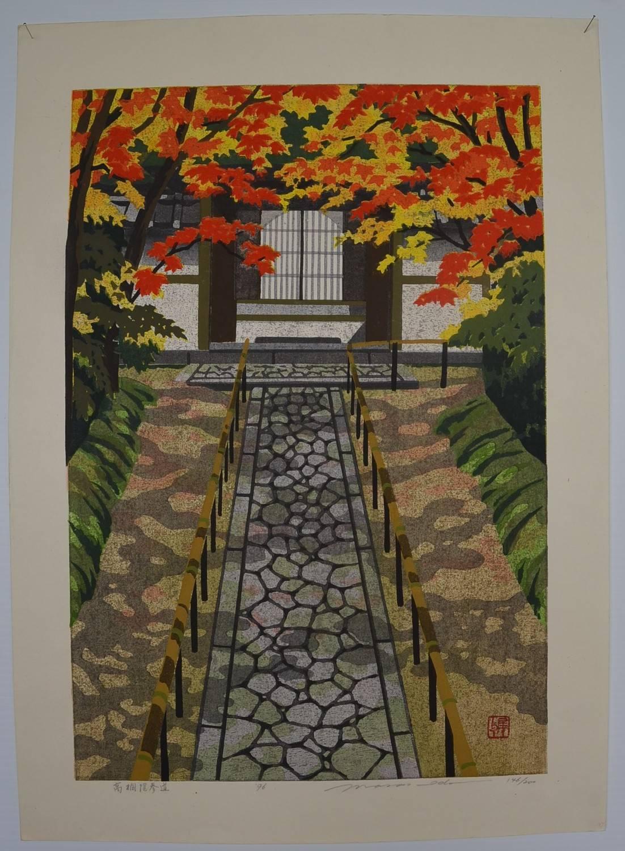 Masao Ido: #P4592 KHOTO-IN SANDO -APPROACH TO KOHTO-IN TEMPLE, KYOTO