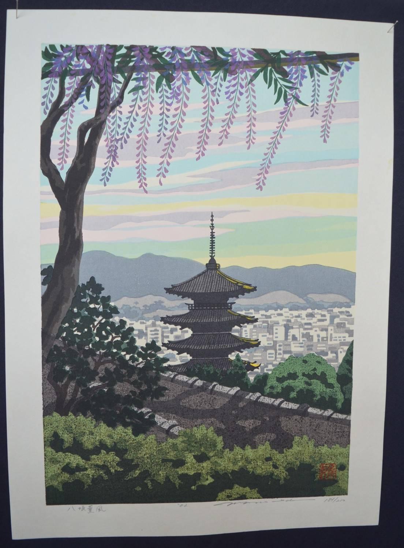 Masao Ido: #P4594 YASAKA KUNPU - FRAGRANT WIND IN YASAKA
