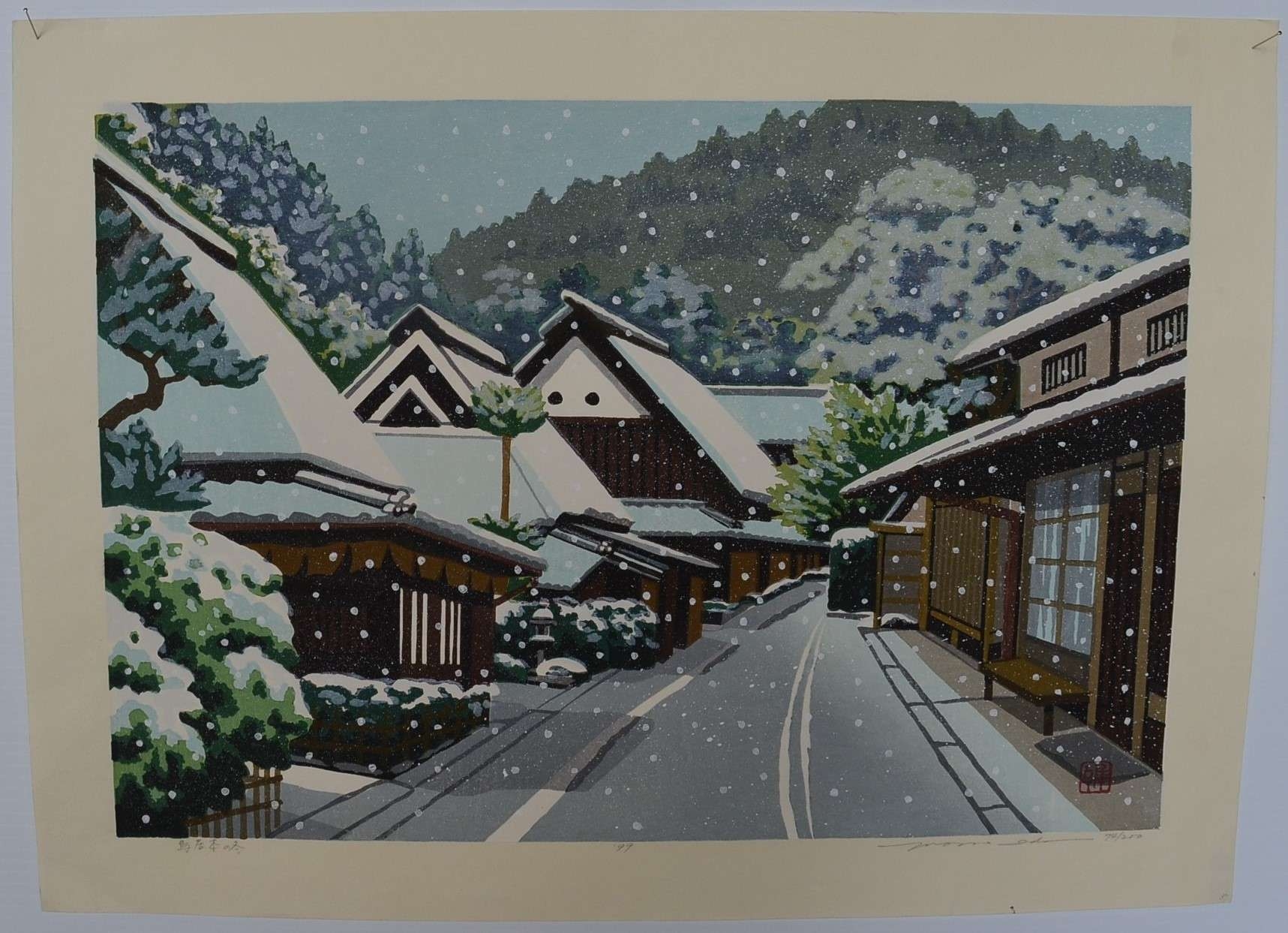 Masao Ido: #P4593 TORIIHON NO FUYU - TORIIHON IN WINTER
