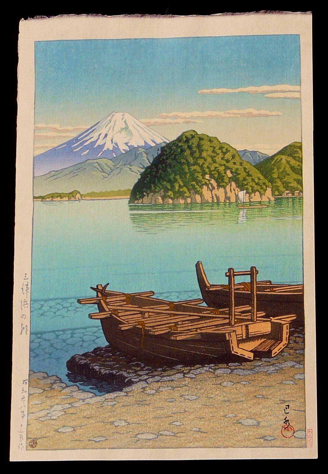KAWASE HASUI: #P4498 MORNING AT MITO BEACH