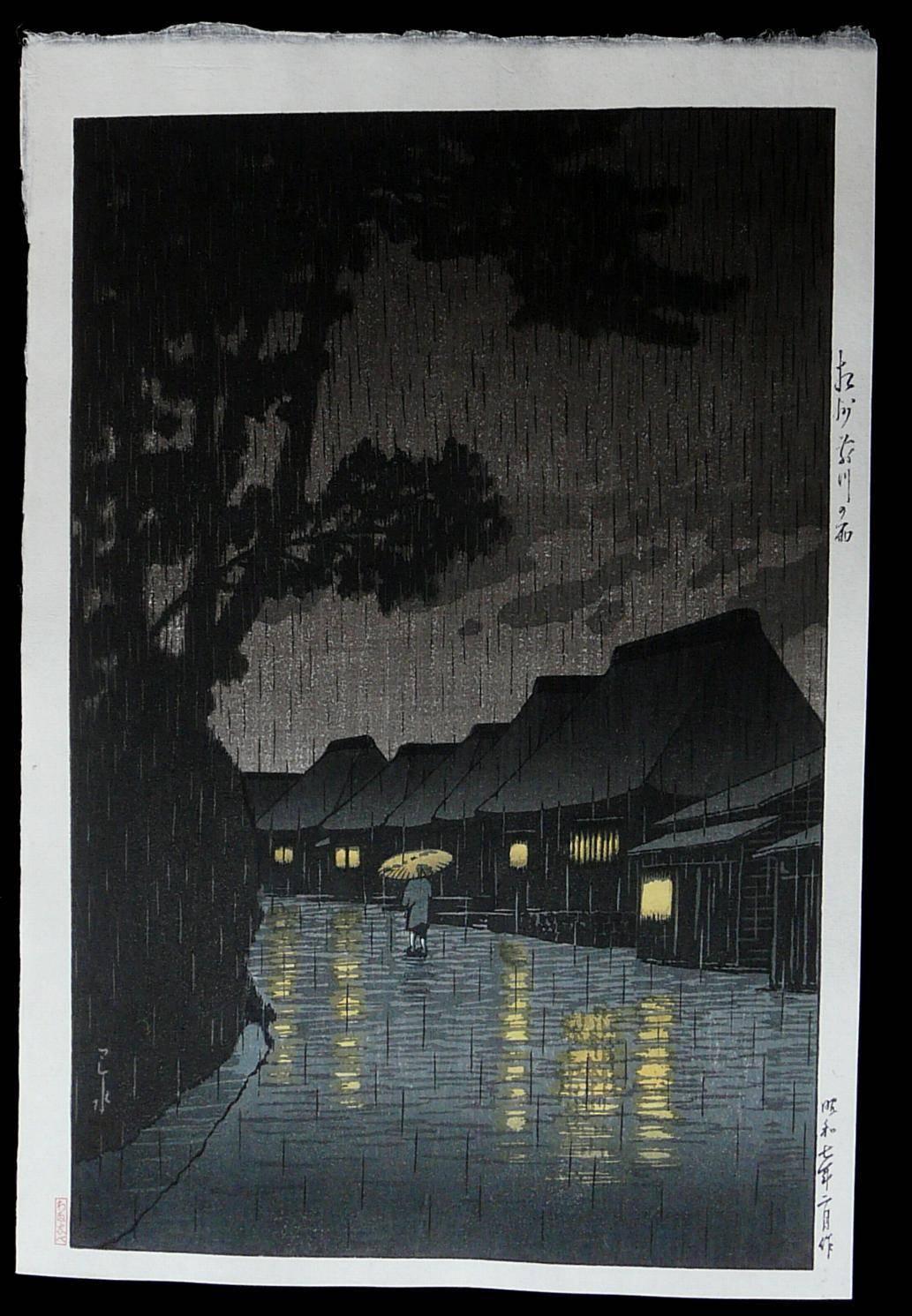 KAWASE HASUI: #P4504 RAINY NIGHT AT MAEKAWA