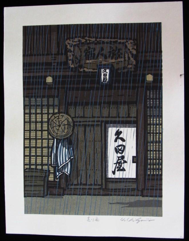 Katsuyuki Nishijima: #P3655 AME GA OCHITE IMASU - A SHOWER OF RAIN