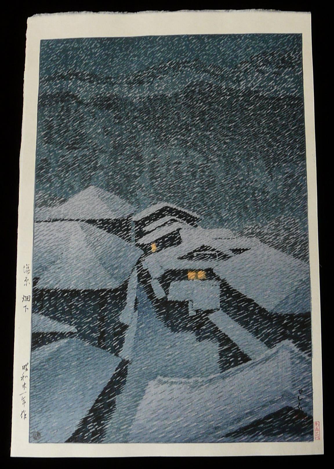 KAWASE HASUI: #P2856 SNOW STORM AT HATAKUDARI
