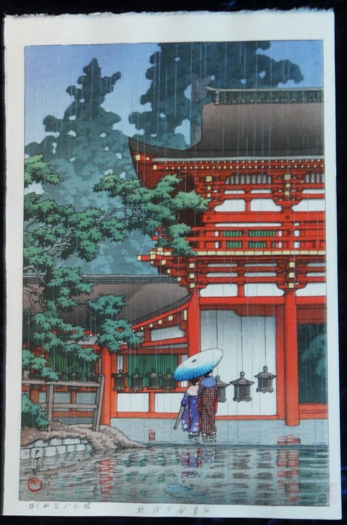 HASUI, KAWASE - Japanese Woodblock Prints