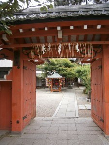 Small shrine in Gion lane