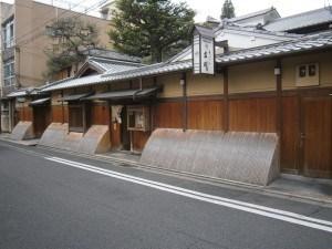 Yoshikawa restaurant Gion