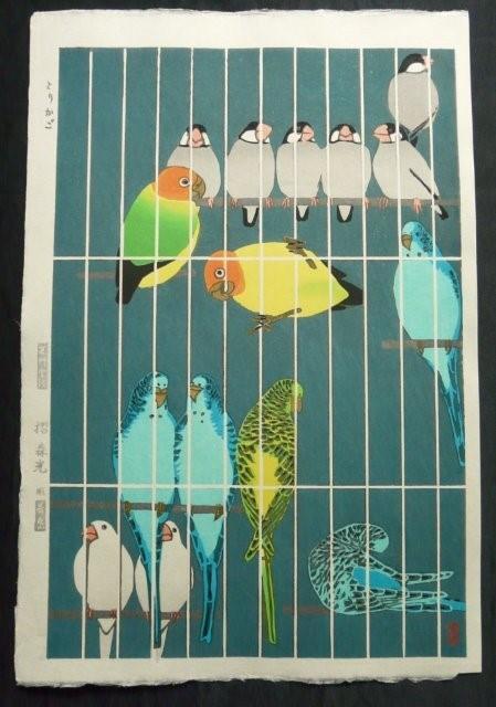 SHIRO KASAMATSU: #P4448 BIRD CAGE