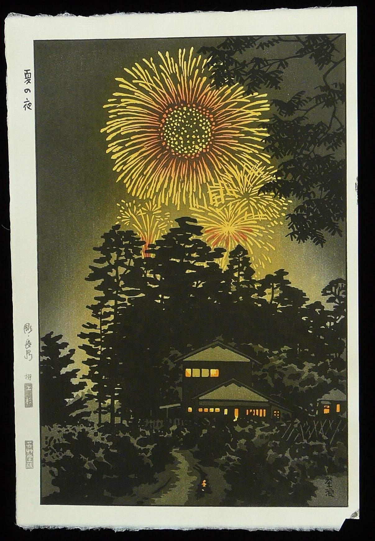 SHIRO KASAMATSU: #P1302 A NIGHT IN SUMMER
