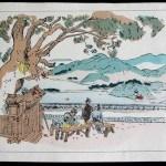 NAKAZAWA, HIROMITSU: #P1392 ORIGINAL WOODBLOCK PRINT - Genuine Japanese woodblock print