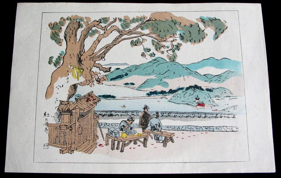 HIROMITSU NAKAZAWA: #P1392 ORIGINAL WOODBLOCK PRINT