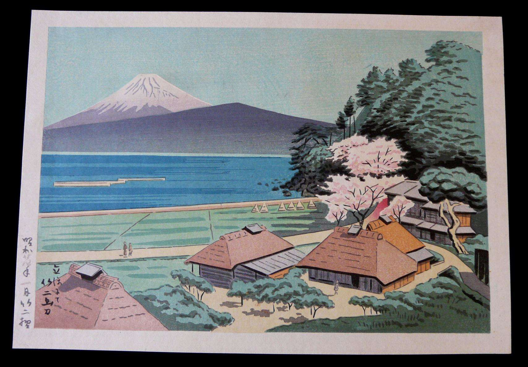 Takeji Asano: #P2231 SPRING VIEW OF MOUNT FUJI (1951)