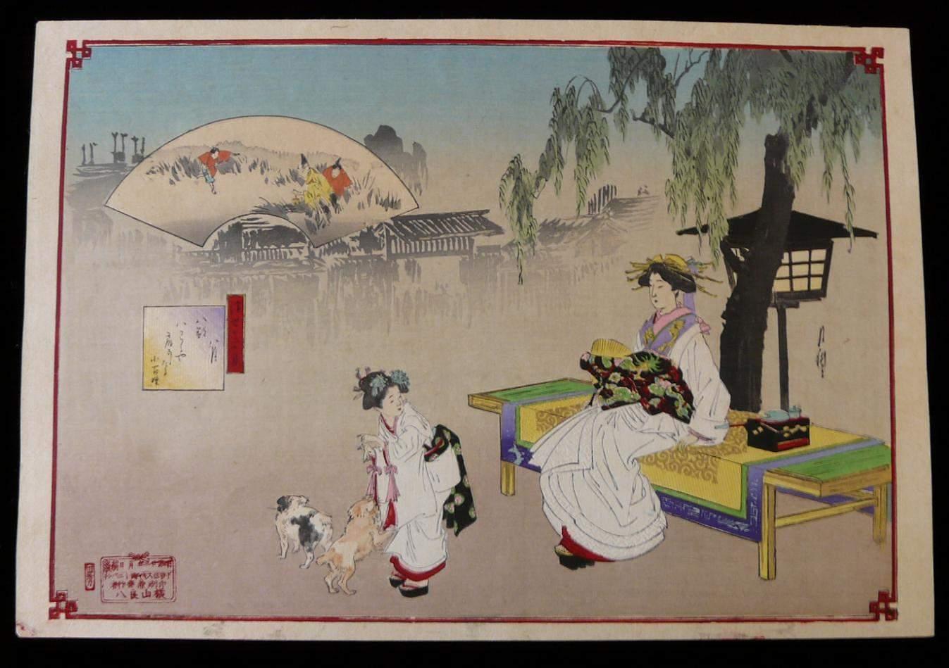 GEKKO OGATA: #P2268 FROM THE SERIES JUNIKAGETSU - TWELVE MONTHS OF UKIYO (1890)