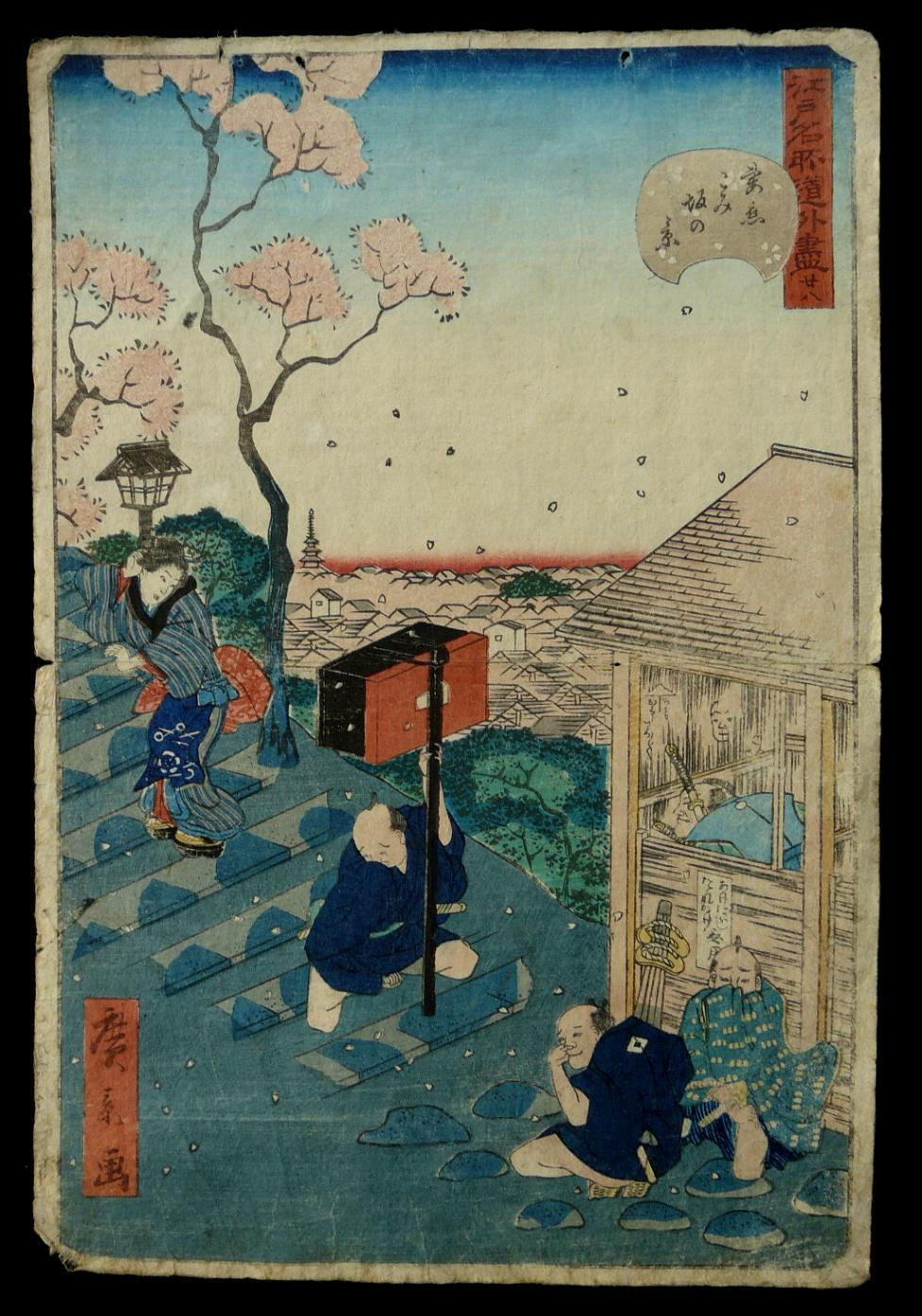 UTAGAWA HIROKAGE: #P2355 VIEWING TOKYO FROM THE EDO ROAD (1859)