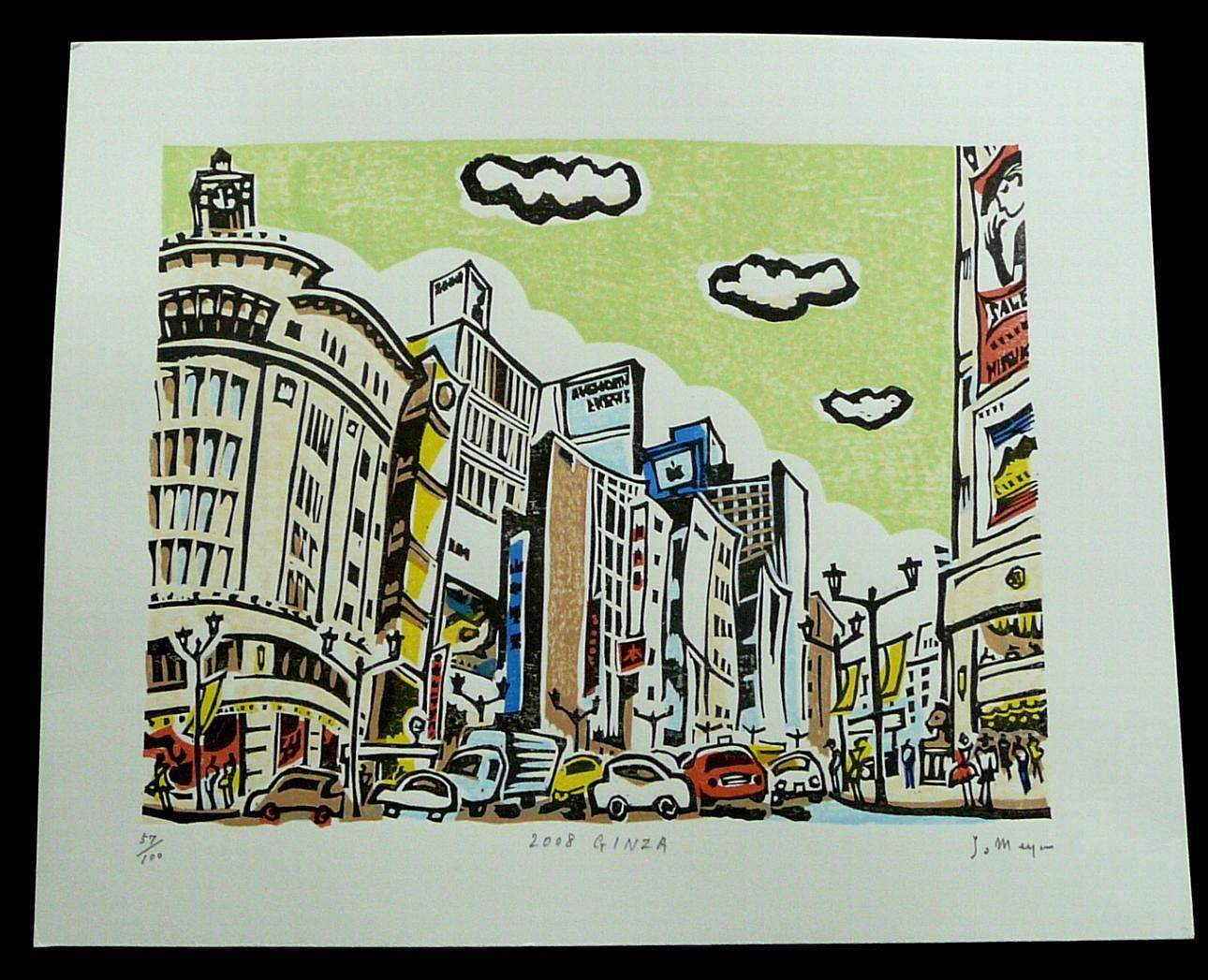 HISAO SOMEYA: #P2541 GINZA 09-04