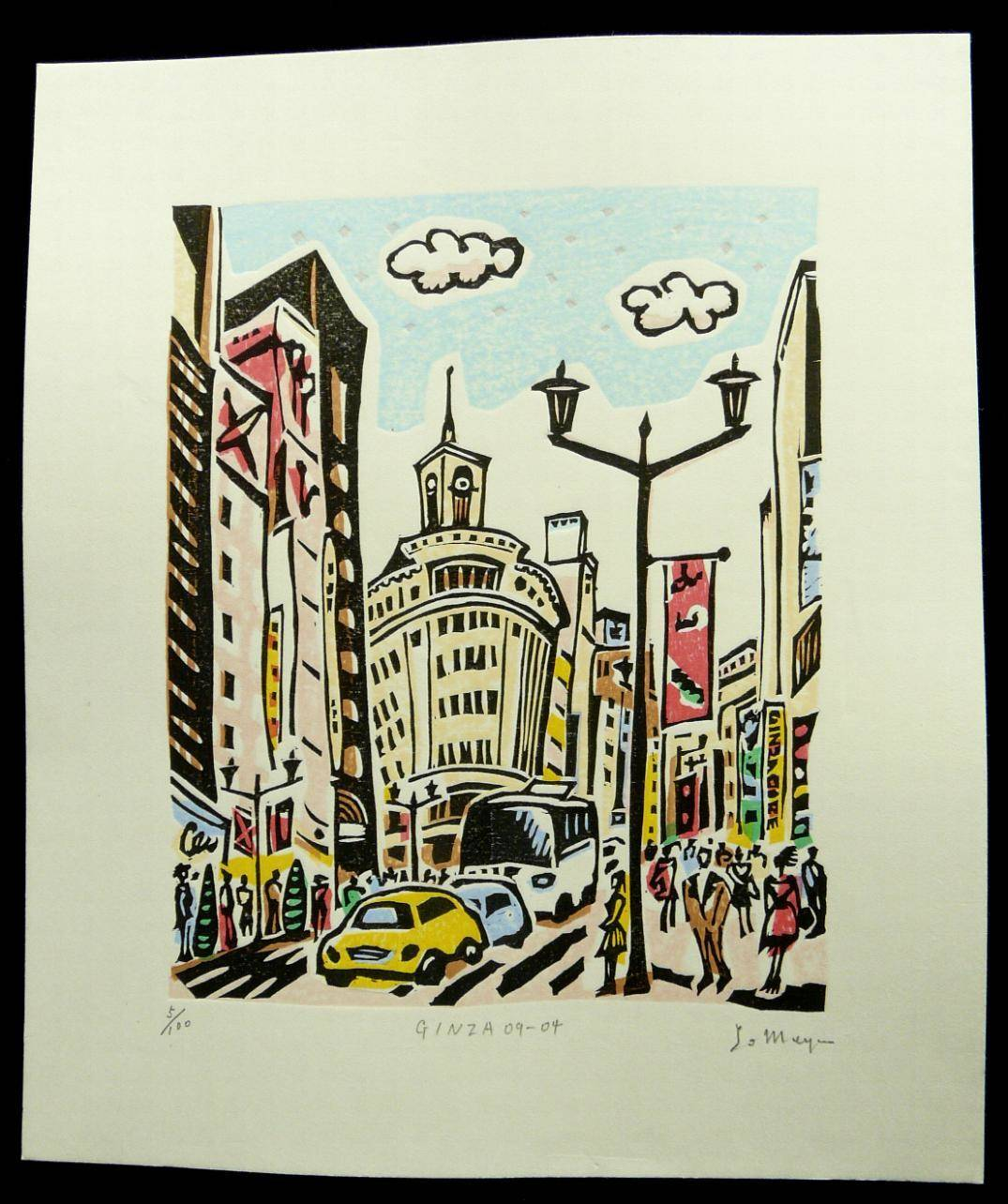 HISAO SOMEYA: #P2505 GINZA 09-04