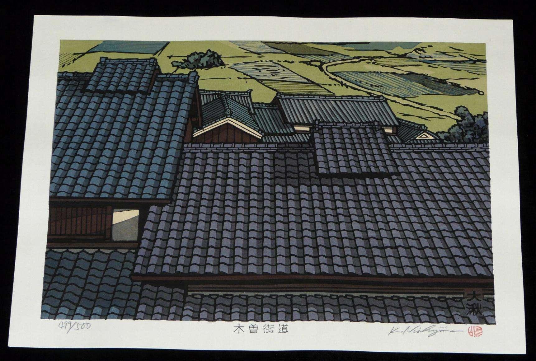Katsuyuki Nishijima: #P2627 ROOF OF SHOGOIN TEMPLE, KYOTO
