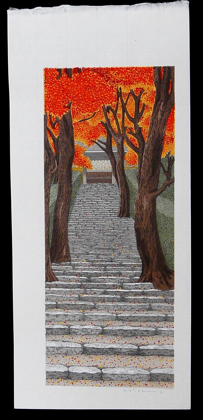 TERUHIDE KATO: #P2636 STAIR WAY TO KIYOMIZU IN AUTUMN
