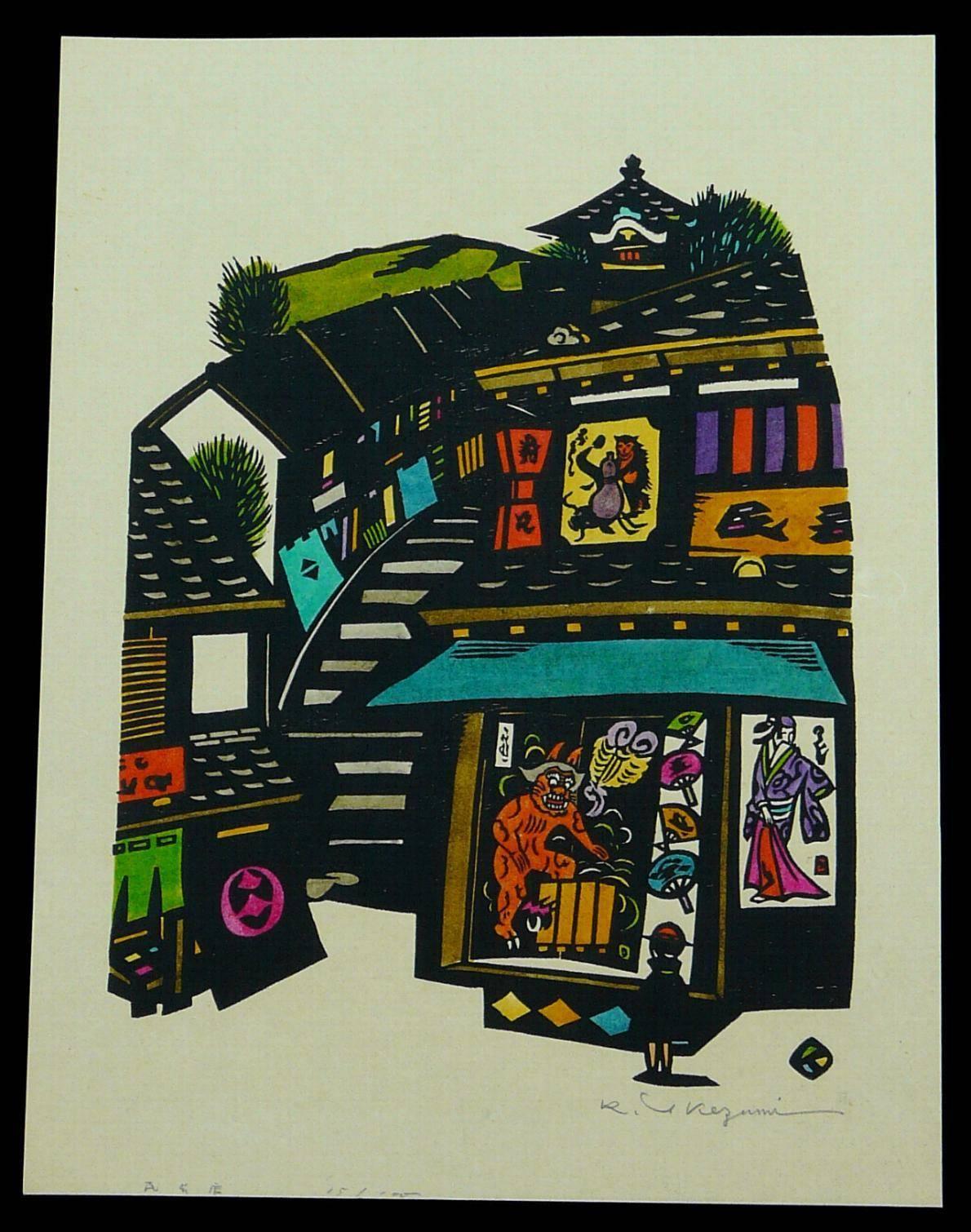 KIYOSHI IKEZUMI: #P2650 SHOPPING IN THE GINZA - A SPIRITUAL STORE