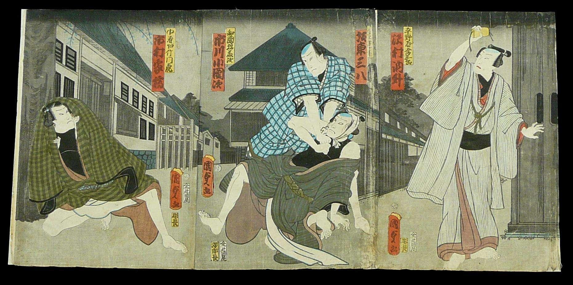 UTAGAWA KUNISADA: #P2814 EXCEPTIONAL FINE RARE TRIPTYCH DATED 1860