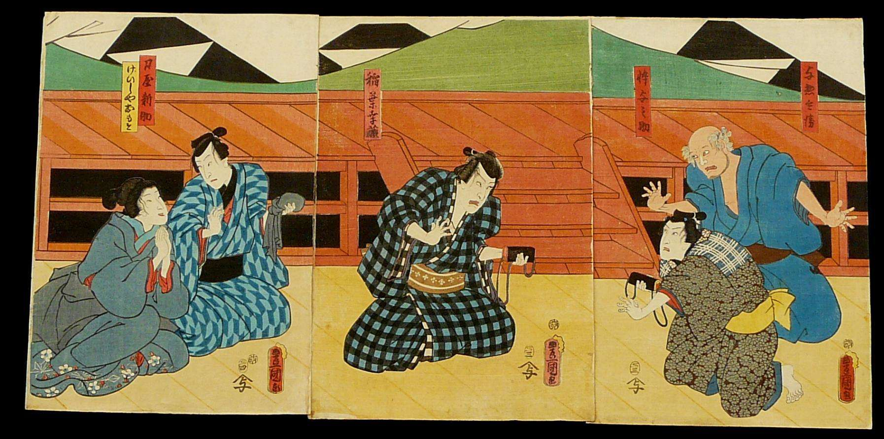 UTAGAWA KUNISADA: #P2816 FINE EARLY TRIPTYCH Circa 1855