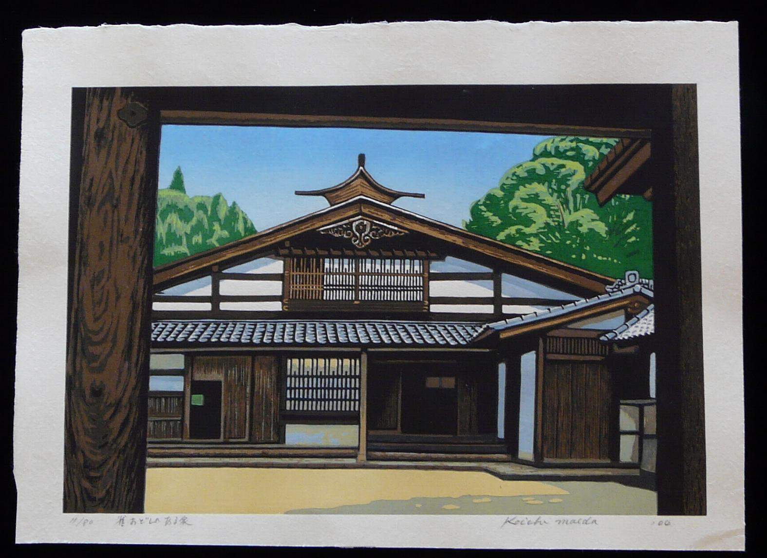 Maeda, Koichi: #P2870 TRADITIONAL HOUSE IN RURAL JAPAN