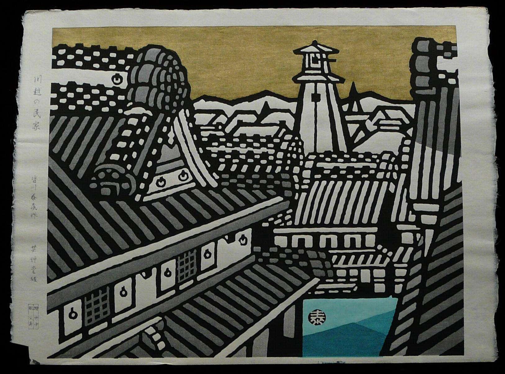 TAIZO MINAGAWA: #P2922 BELL TOWER IN KAWAGOE, SATAMA