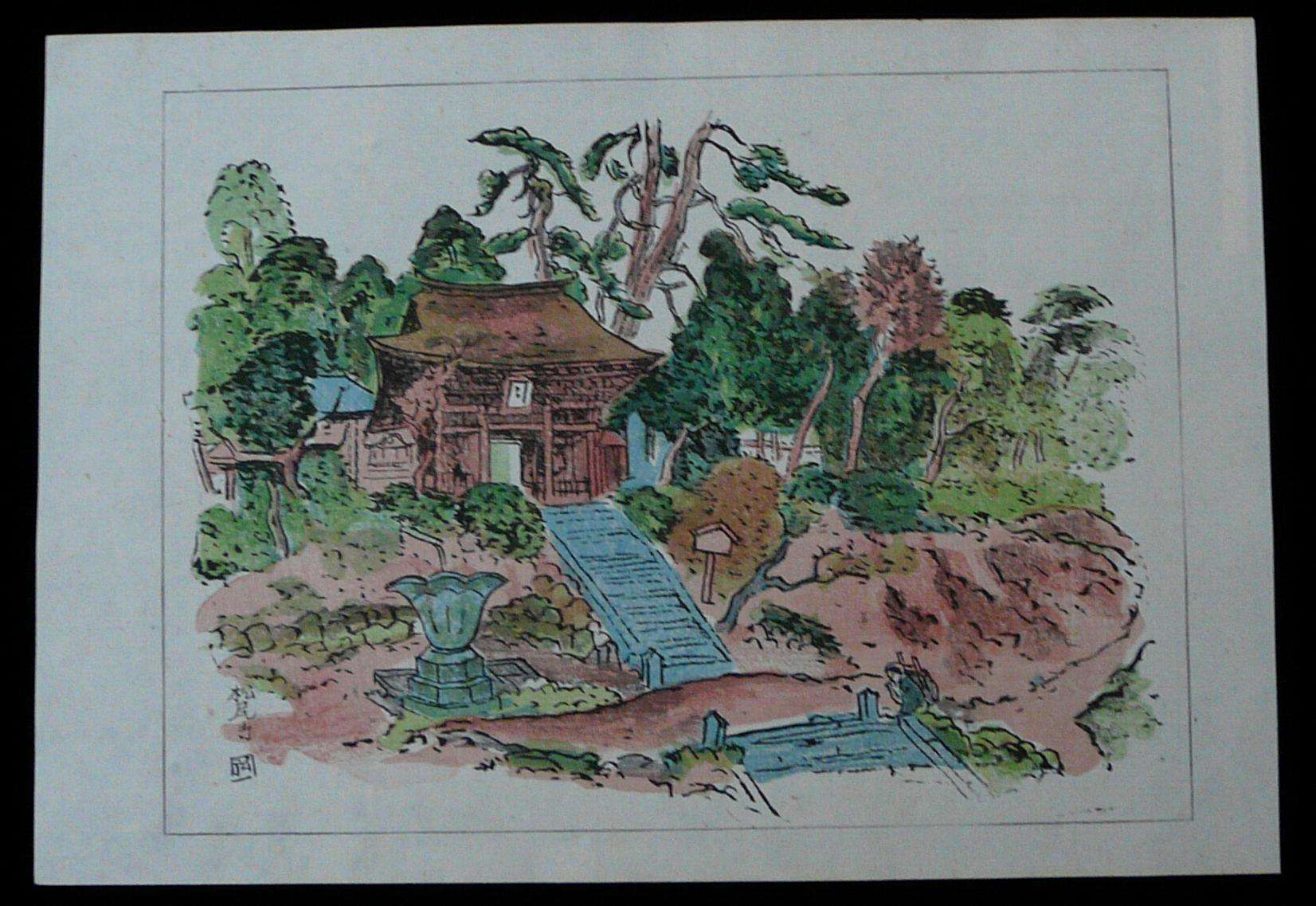 HIROMITSU NAKAZAWA: #P2931 ORIGINAL FIRST EDITION JAPANESE WOODBLOCK PRINT