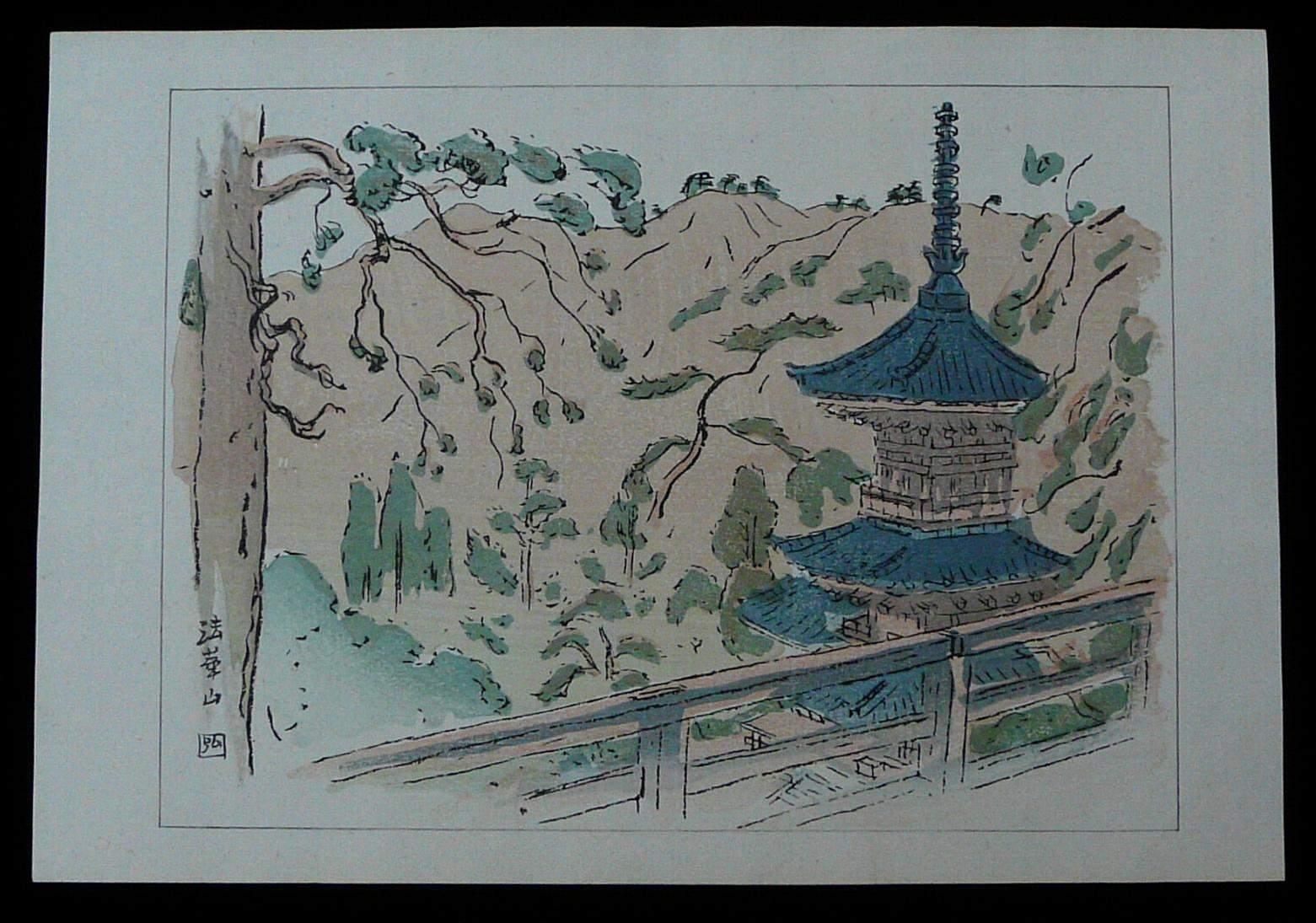 HIROMITSU NAKAZAWA: #P2937 ORIGINAL FIRST EDITION JAPANESE WOODBLOCK PRINT