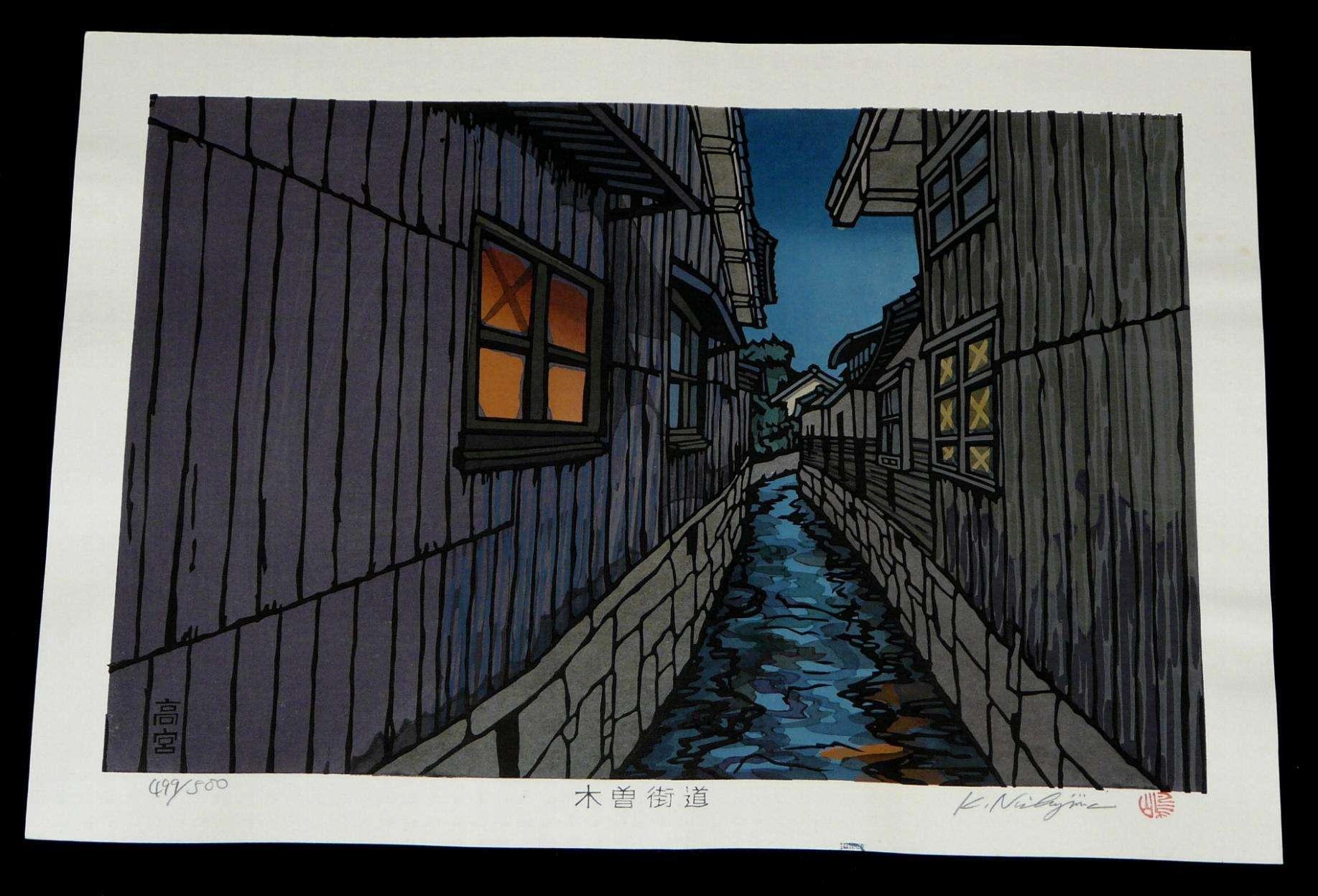 Katsuyuki Nishijima: #P3077 NIGHT IN GION