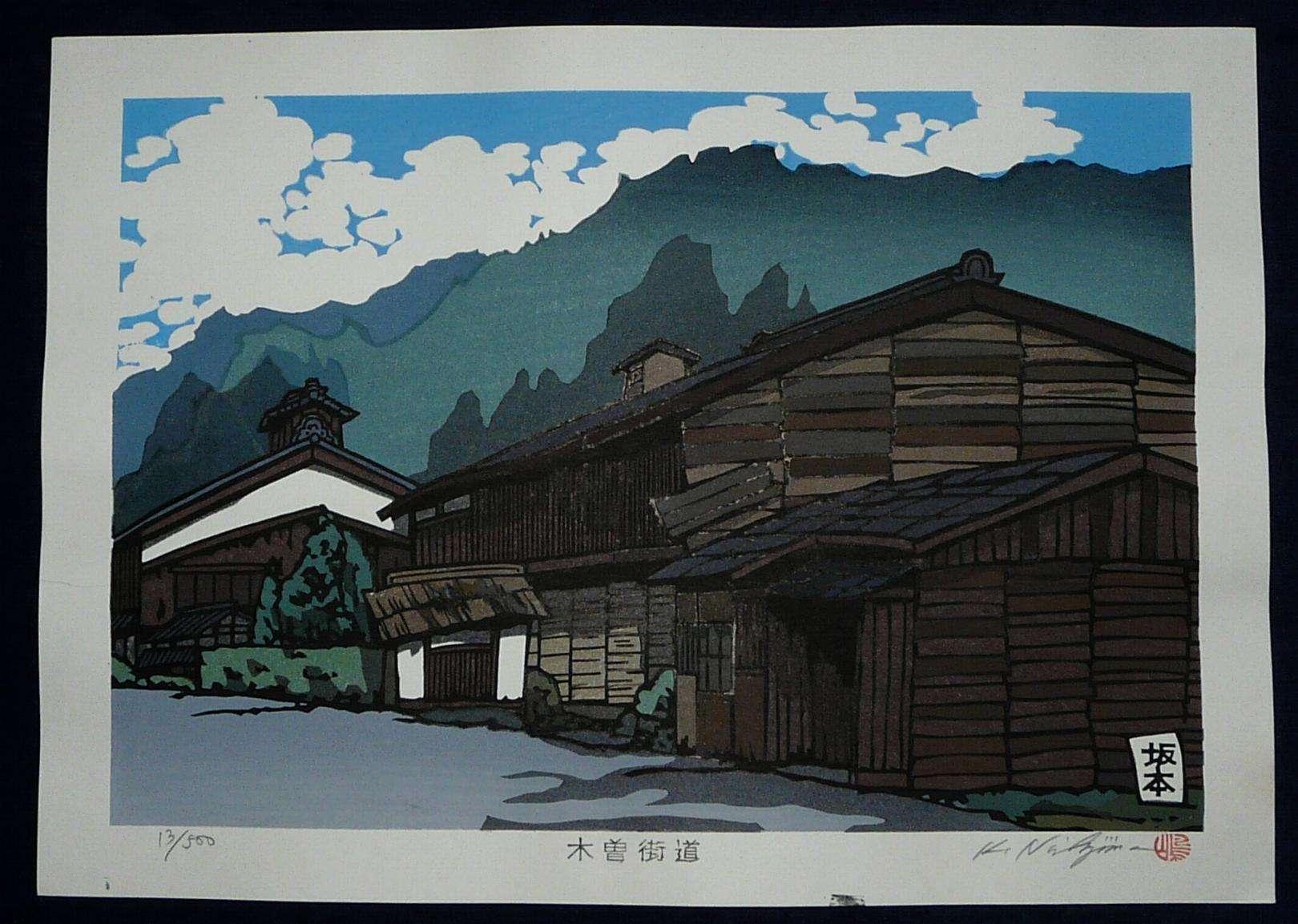 Katsuyuki Nishijima: #P3082 FARM HOUSE ON THE KISOKAIDO