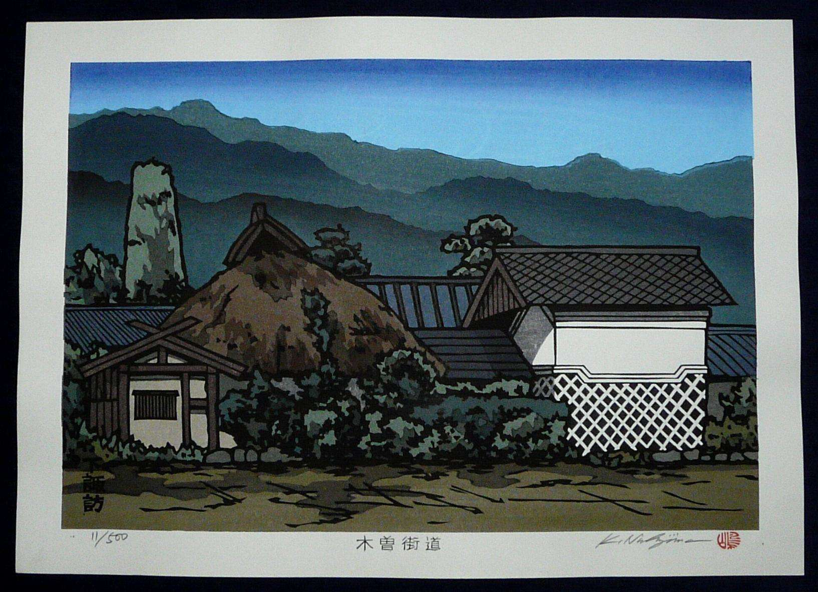 Katsuyuki Nishijima: #P3116 HISTORIC VILLAGE ON THE KISOKAIDO