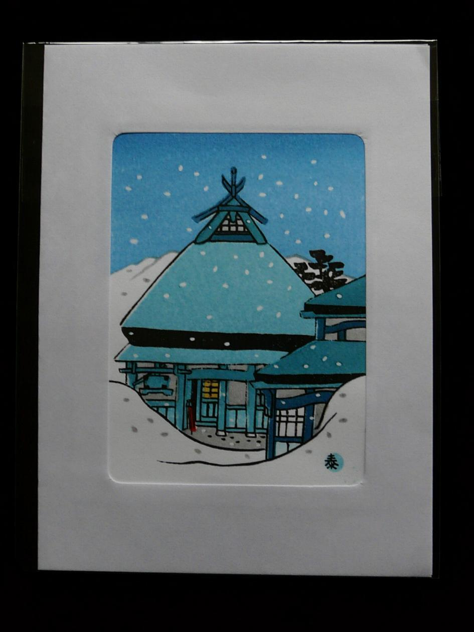 TAIZO MINAGAWA: #P3212 TRADITIONAL HOUSE IN SNOW