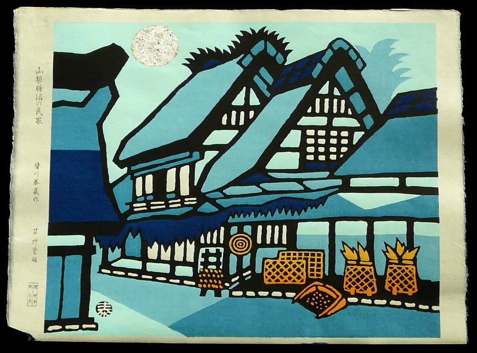 TAIZO MINAGAWA: #P3232 TRADITIONAL HOUSES IN YAMANASHI PROVINCE